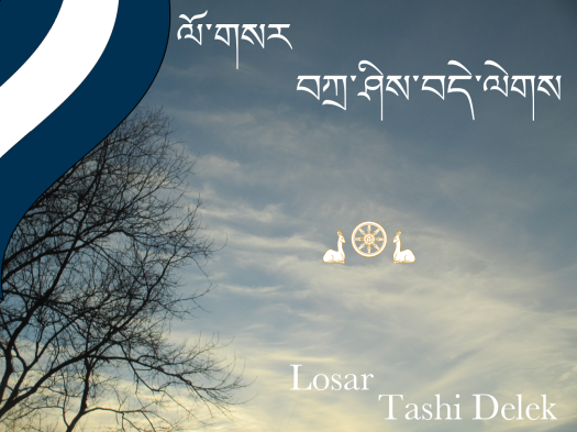 The Sandum poster for Losar, the Tibetan new year celebrated this year on II Martio (2 March).