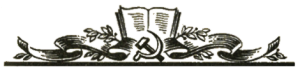 Socialist bookmark