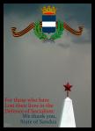 MemorialObelisk1