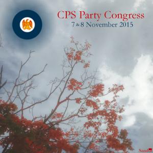 CPS Congress 2015