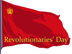 Revolutionaries' Day(alpha)