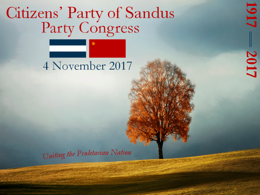 CPS PartyCongress2017 poster.png