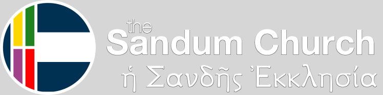 ἡ Σανδῆς Ἐκκλησία logo display.png