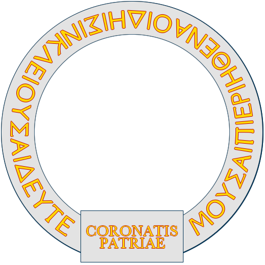 Laureate Circle Template