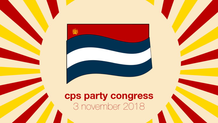 CPS Party Congress Event Header